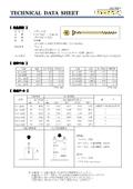 テクニカルデータシート(パネリードII+)引抜・せん断・曲げ強度 表紙画像