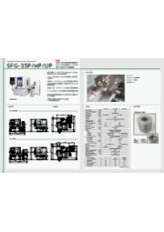 精密研削盤『SFG-35シリーズ』 表紙画像