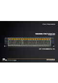 MAGMA FS2100A-G5:NASサーバ、ファイルサーバ、計算サーバなどの広範囲な利用が可能な汎用ストレージサーバ 表紙画像