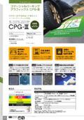 マーキングフィルム『コマーシャルパーキンググラフィックス』 表紙画像