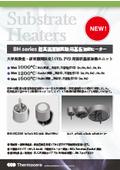 BHシリーズ【超高温薄膜実験用基板加熱ヒーター】Max1600℃