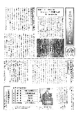 【資料】自然換気タイムズ 第2号~10号