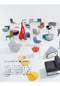 総合カタログ【QUON】※ダイジェスト版