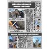 DM(大勇新聞)20.12月号.jpg
