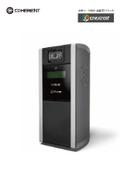 小型・低価格金属3Dプリンタ『Coherent CREATOR』