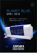 NCルータ『PLANET BLUE SPB1-3015』
