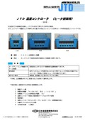 JTD温度コントローラ ヒータ制御