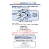樹脂成型品検査システムご提案2.jpg