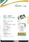 【英語版】ACアダプター『GCF300P シリーズ 120W-300W』