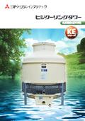 丸形開放式『KEシリーズ』