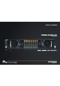 TITAN 2208A-G5 GPUサーバ データーシート 表紙画像