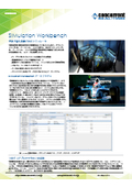 SIMulation Workbench 表紙画像