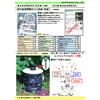 ■P063~070 蚊の調査・防除.jpg