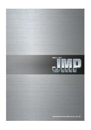 ■作業員の安全と商品のクオリティを守る密閉構造■GMP対応横型遠心分離機【JMPシリーズ】 表紙画像