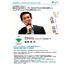 20201011_大林組様事例_ホワイトペーパー_軽量化.jpg