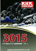 KHK 総合カタログ 3015「ラック/CPラック&ピニオン」:小原歯車工業 表紙画像