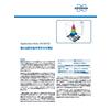 AN_M168_Infrared Emission Spectroscopy on Micro Samples_JP.jpg