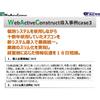 wac表紙3.png