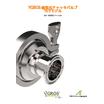 YGROS 磁気式チャッキバルブ YEVモデル 表紙画像
