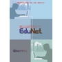 遠隔地現場リアルタイム技術支援ソフト「EduNet」 表紙画像