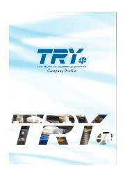 株式会社トライ 会社案内 表紙画像