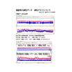 超音波の音圧データ・音圧グラフについて 表紙画像