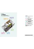 ホテル向け抜粋版『合成樹脂製の内装建材カタログ』