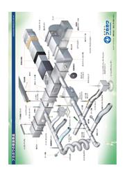 フカガワの取扱商品 表紙画像