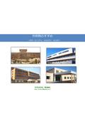 外断熱工法のメリット・デメリットと施工事例 表紙画像