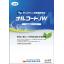 特殊水性ポリエチレン系防食防水剤「ナルコートJW」 製品カタログ 表紙画像