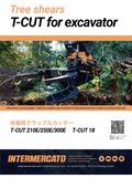 グラップル|林業用グラップルカッター『T-CUTシリーズ』