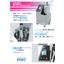 メディアレス湿式高圧微粒化装置システマイザーミニカタログ 表紙画像