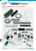 製作例「各種機械附属用特殊チャンネル(CH)ブラシ」 表紙画像