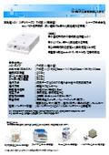 AGV XFシリーズ TYPE A:シャープT 表紙画像