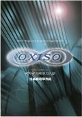 『オキソ処理技術の解説資料』