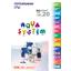 アクアシステム 製品カタログ Vol.20 (2020年度版)<総合カタログ> 表紙画像