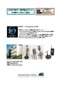 計測用マイクロホン(IEPE型)