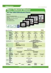 15.6インチ産業用タッチパネルワイドモニタ【DM-FW15A】 表紙画像