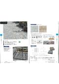 エクステリア総合カタログ ユニドレインページ