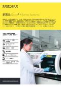 <新製品>Octet Rシリーズ 表紙画像