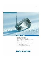 高強度ねじ山ブラインドナット『RIVKLE HRT』ダウンサイズ 表紙画像