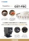 ライス盛り付け機 Fuwarica『GST-FBC』