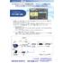 文字放送システム_200626.jpg