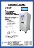 【新製品】高性能酸素ガス発生装置『ICX-006』