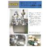 間欠ロータリーテーブル型アイスクリーム充塡シール機『SRF型』 表紙画像