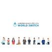 EC管理システム『WORLD SWITCH』 表紙画像