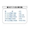 鄭州工具成功事例集 改訂.jpg
