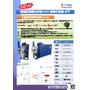 小型触媒式 SCU-5EH 202008 QR付.jpg