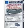 11_6501L_日本ピラー工業.jpg