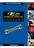 HRMシリーズ・1.90mmピッチPCB用双曲面コネクタ 表紙画像